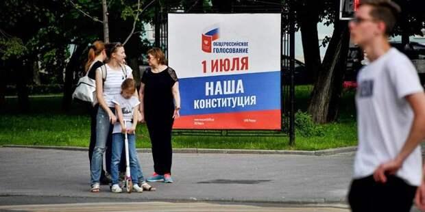 На участках для голосования в Москве обеспечат санитарную безопасность