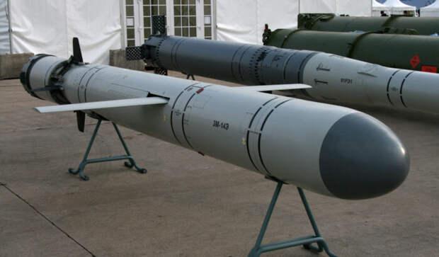 NI: Россия провела в Черном море таинственные испытания