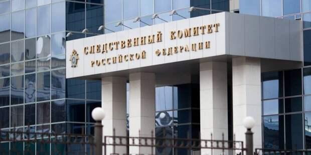 СК предъявит обвинение по делу о стрельбе в школе