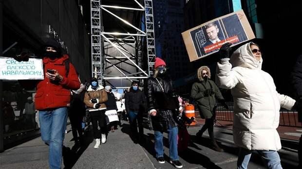 Митинг у Генконсульства России в Нью-Йорке: что происходит на акции в поддержку Навального