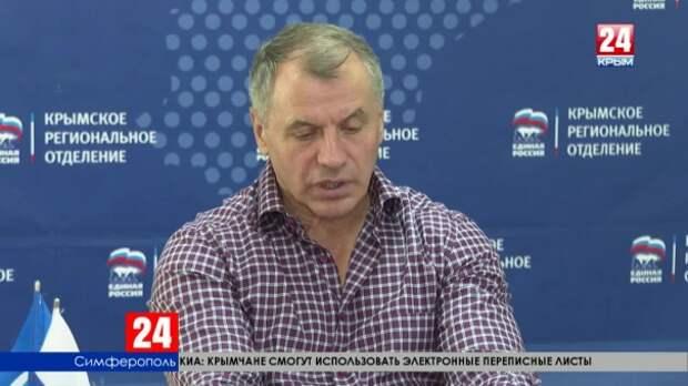 «Другого Крым не приемлет»: Константинов об Аксёнове