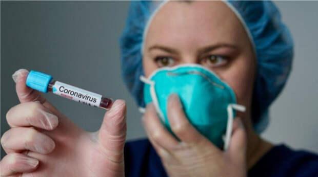 Китайские ученые нашли лекарство, эффективное в борьбе с коронавирусом
