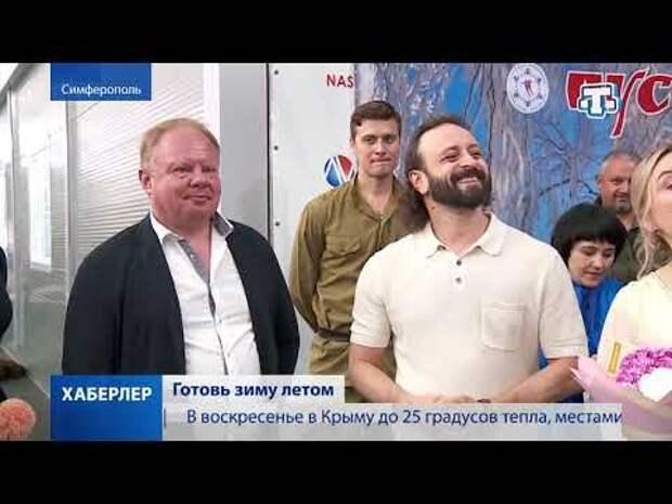 «Русская зима» в июне: в Крыму собрались любители льда