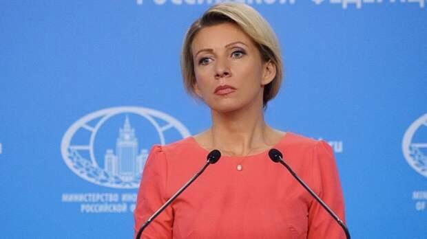 Захарова резко ответила Латвии на замену российского флага в Риге