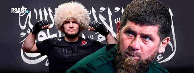 Кадыров против Нурмагомедова – кто главный?