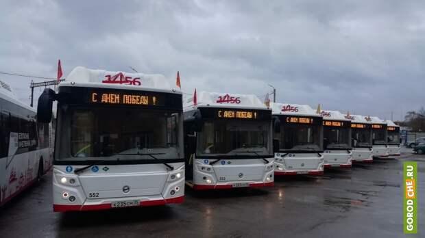 Новые 17 автобусов ЛиАЗ завтра выйдут на 2 городских маршрута
