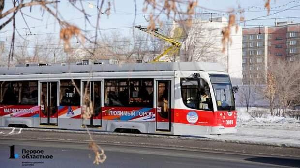 В Магнитогорске из-за ремонта переезда изменится движение трамваев