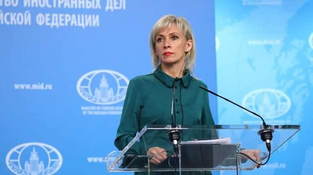 Захарова: страны Прибалтики могут не сомневаться в ответе России на высылку дипломатов