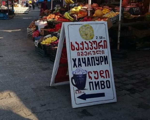 И где бы вы ни были в Грузии, обязательно найдете вывески на русском языке (фото из открытых источников)
