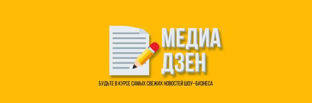 Сергей Пенкин рассказал о бездарях на шоу Бузовой