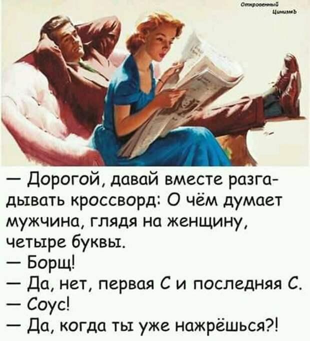 """Купила книжку: """"Яды. Вчера, сегодня, завтра"""". Просто решила почитать… Муж второй день и посуду моет, и мусор выносит, и во всем соглашается"""