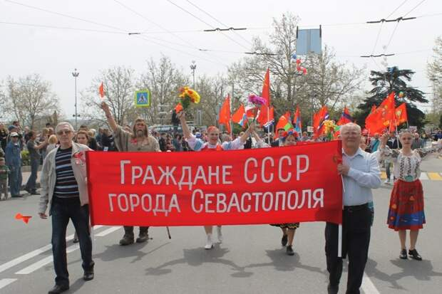 В Севастополе отметили Первомай требованием о отставке губернатора