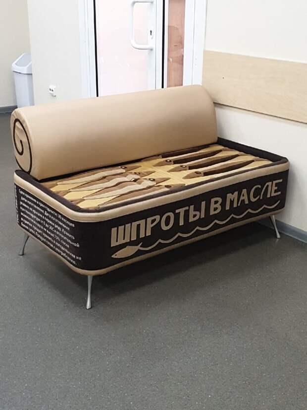 Мебель у нотариуса