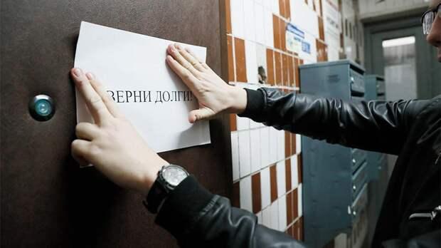 В Казахстане взыскивают долги 210 коллекторских агентств