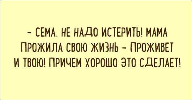 odessa-humor-005