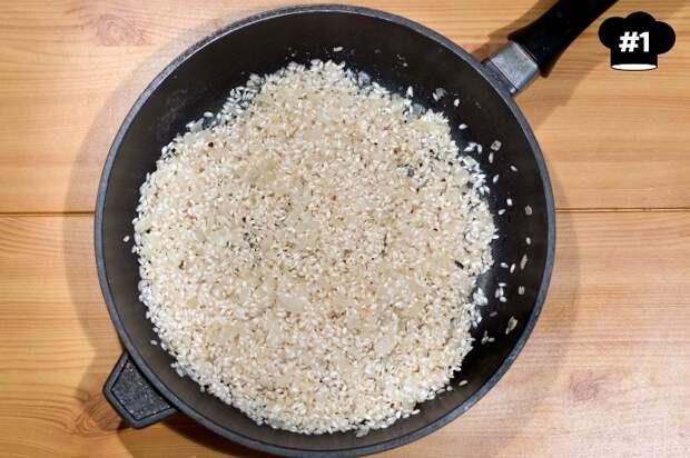 Вкуснейшие рисовые шарики АРАНЧИНИ.