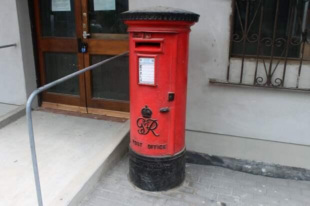 Гибралтар