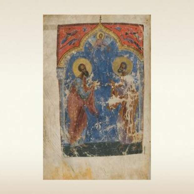 Иллюстрация з книги «Апостол толковый». 1220 год