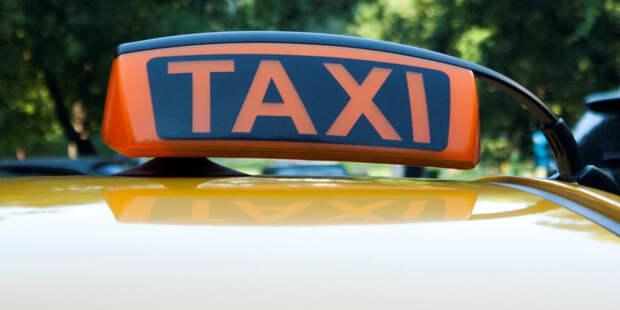 Цифровые профили, беспилотные авто и авиаперевозки: какое будущее ждет такси?