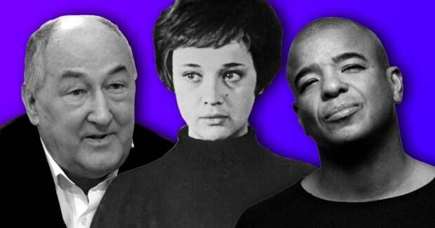 ⚡️ Вчера вечером умерли сразу 3 знаменитости. 2020, может хватит?