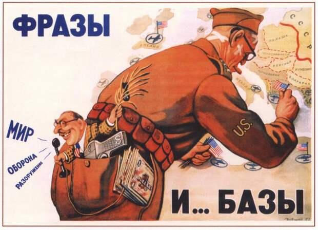 В НАТО без формального членства. Атлантические желания Киева и опыт Балканского пакта