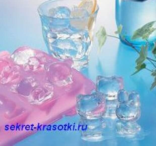лед для лица e1367942820448 Лёд для лица