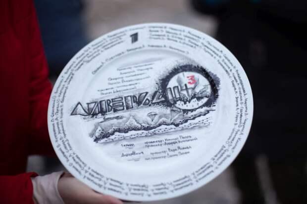Кирилл Плетнёв и Алексей Бардуков отправятся в Крым в новом «Диверсанте»