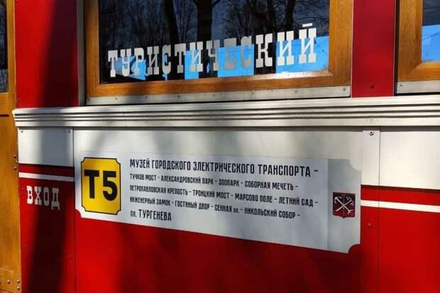 Транспортный фестиваль перекроет движение в центре Петербурга. В Пушкине водителей подвинет марафон