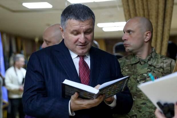 На Украине прошли протесты с требованием уволить главу МВД Авакова