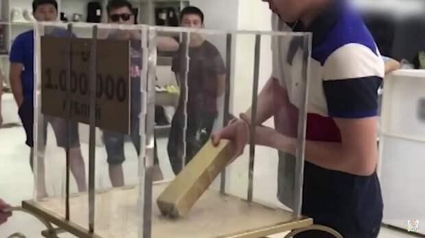 Видео: Можно ли забрать в аэропорту золотой слиток — самые яркие рекламные кампании