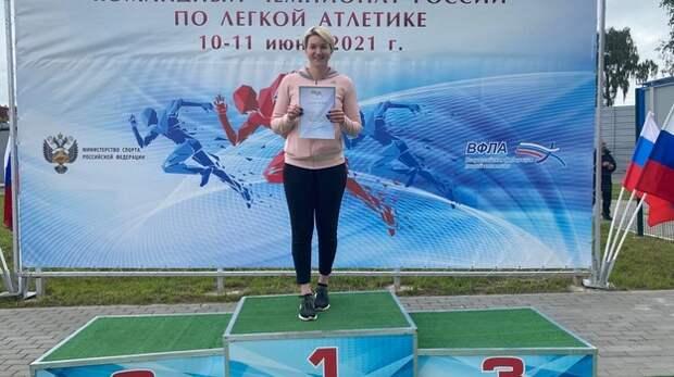 Крымчане стали призерами Командного чемпионата России по легкой атлетике