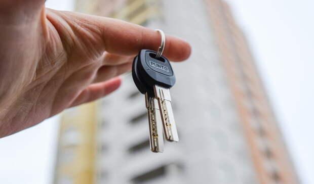 Повводу жилья в2020 году Белгородская область заняла 12-е место