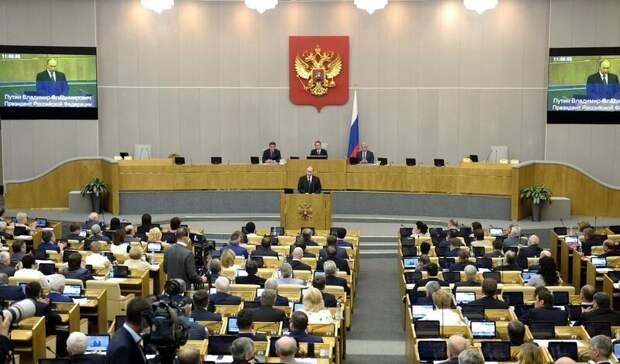 Путин внес вГосдуму законопроект овыходе издоговора поДОН