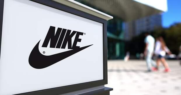 Nike зафиксировал рекордные продажи