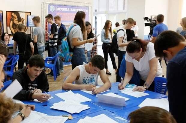 В Краснодаре трудоустроят на лето 4000 подростков