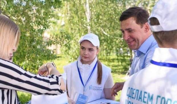 Куйвашев принял участие вголосовании заварианты благоустройства вЕкатеринбурге