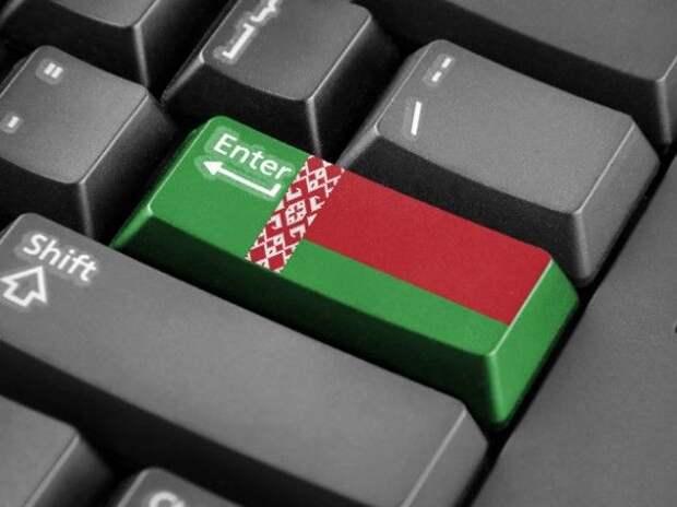 Украина, США и еще 27 стран осудили отключение Интернета в Беларуси