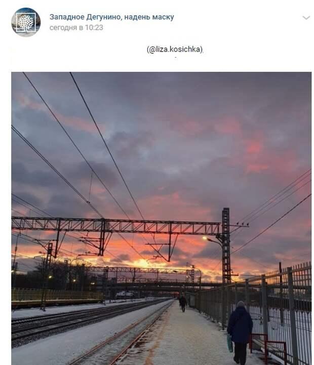 Фото дня: рассвет над «Моссельмашем»