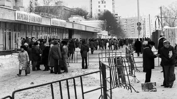 Очередь в одну из знаменитых московских «Березок»