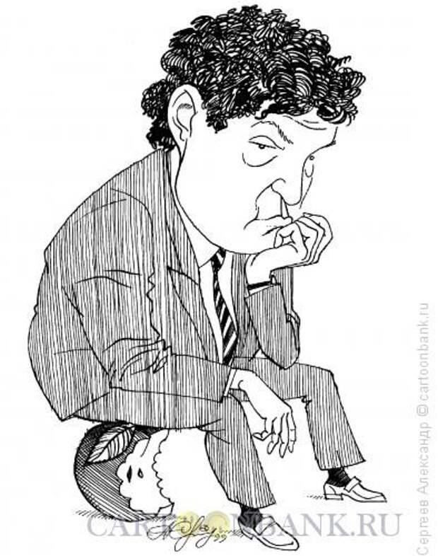 Обращение Григория Явлинского в октябре 1993 г.