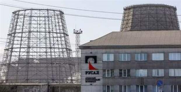 The Rusal logo is seen on a building of the Rusal Achinsk Alumina Refinery, near the Siberian town of Achinsk, Krasnoyarsk region, Russia April 29, 2018. Picture taken April 29, 2018. REUTERS/Ilya Naymushin