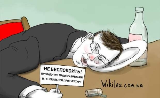 Юрий Луценко увидел вбеспорядках вСША «руку Кремля»