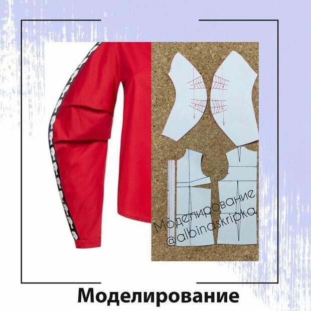 Блузка Беллы Потёмкиной