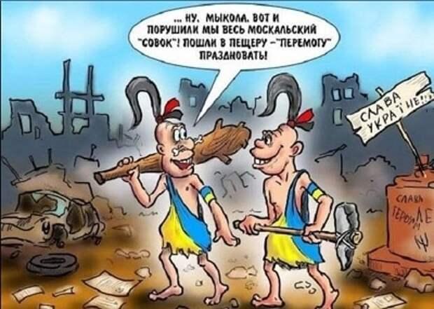 Что ждет Украину после разрыва дипотношений с РФ