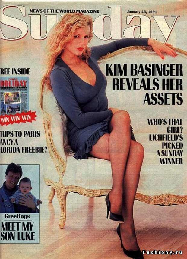 Секс-символы 80-х: Ким Бейсингер.