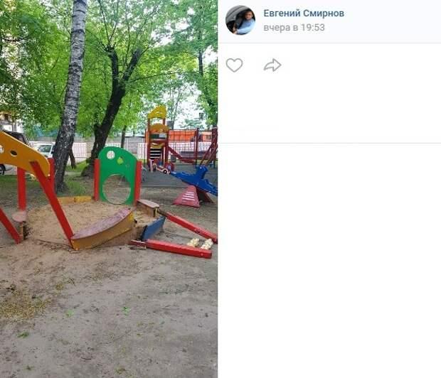 Детскую площадку на Будайском обновят предстоящим летом — управа