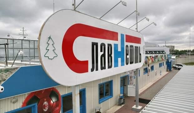 Главой совета директоров «Славнефти» стал замглавы «Газпром нефти» Вадим Яковлев