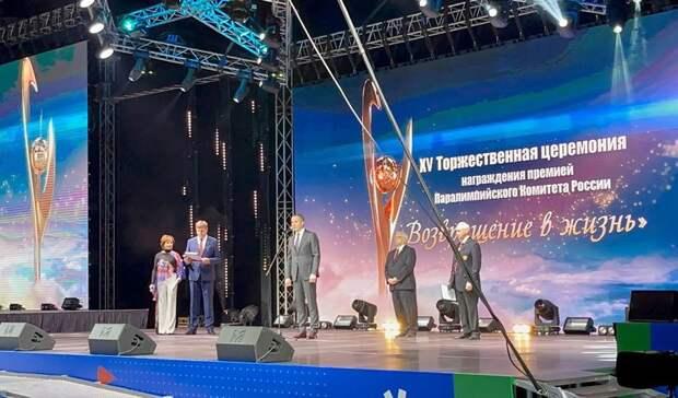Гладков наградил белгородского паралимпийца насцене новой арены