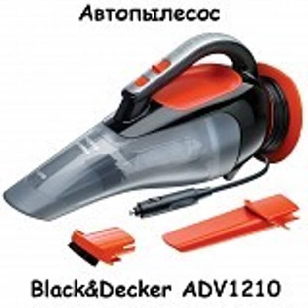 BlackDecker ADV1210