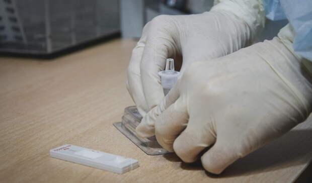 В России предлагают компенсировать расходы на ПЦР-тесты прибывшим из-за рубежа